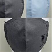 自衛隊グッズ  航空自衛隊徽章マスク 3種 防衛ホーム新聞社