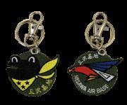自衛隊グッズ 三沢基地飛行部隊両面刺繍 丸型キーアクセサリー 第301、302飛行隊