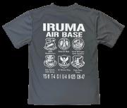 自衛隊グッズ グレーバージョン 入間基地部隊マークTシャツ 白文字 速乾タイプ