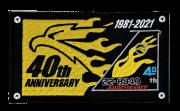 自衛隊グッズ 306飛行隊創設40周年記念 ワッペンマジック付き 四角