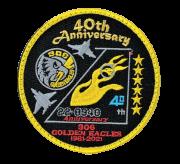 自衛隊グッズ 306飛行隊創設40周年記念 ワッペンマジック付き 丸形