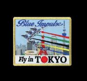 自衛隊グッズ ワッペン  ブルーインパルス Fly in TOKYO 両面ベルクロ付