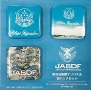 自衛隊グッズ オリジナル缶バッチセット 2種