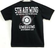 自衛隊グッズ 第5航空団 305飛行隊梅組み メンズTシャツ