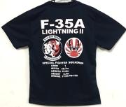 自衛隊グッズ メンズTシャツ 雷神 第3航空団 F-35ライトニング 臨時飛行隊