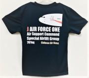 自衛隊グッズ メンズTシャツ 政府専用機エアーフォース1千歳基地