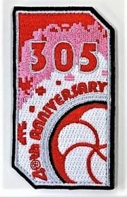 自衛隊グッズ  305飛行隊 40周年記念ワッペンマジック付き