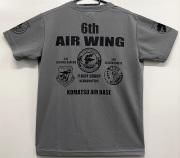 自衛隊グッズ メンズTシャツ  第6空団飛行群本部 F-15部隊 ゴールデンイーグル306SQ ファイティングドラゴン303SQ
