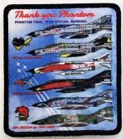 自衛隊グッズ ありがとうファントム特別塗装機6機ワッペン マジック両面付き