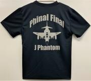 自衛隊グッズ メンズTシャツ  ラストファントム 19971-2020 速乾タイプ