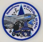 自衛隊グッズ 「ひこうき工房」Azulアズール作のワッペン マジック付き