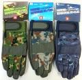 自衛隊グッズ 耐滑手袋 ハンドバリア 陸海空迷彩柄 ポリウレタン手袋