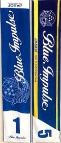 自衛隊グッズ  ブルーインパルスのマフラータオル(4種)