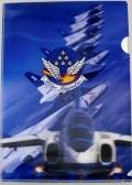 自衛隊グッズ 3D クリアファイル A4