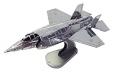 自衛隊グッズ メタリックナノパズル 航空自衛隊 F-35Aライトニング