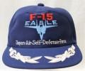 F-15イーグルドライバー キャップ あご紐有