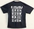 自衛隊グッズ メンズTシャツ F-15イーグルドライバー部隊Tシャツ  速乾タイプ