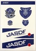 自衛隊グッズ ブルーインパルス・JASDFのステッカーシート