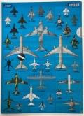 自衛隊グッズ 航空自衛隊 装備30機種クリアファイル