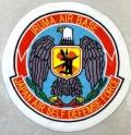 自衛隊グッズ 入間基地マーク・フルカラー 丸型タオルハンカチ
