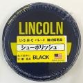 自衛隊グッズ リンカーン シューポリッシュ 黒 LINCOLN SHOE POLISH