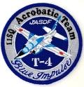 自衛隊グッズ ブルーインパルス 第11飛行隊 T-4 Acrobatic Team ワッペン
