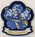 自衛隊グッズ  2020ブルーインパルス 桜ワッペン ベルクロ両面付き Azul