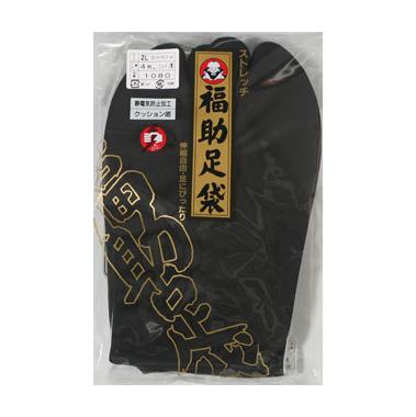 【福助足袋 色足袋】 ストレッチたび 黒色 4枚コハゼ(冬用)