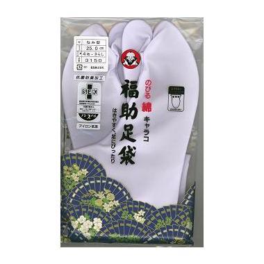 【福助足袋 白足袋】 のびる綿キャラコたび なみ型 4枚コハゼ(年間用)
