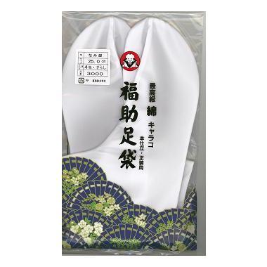 【福助足袋 白足袋】 襪子高級綿キャラコ先丸たび なみ型 4枚コハゼ(冬用)