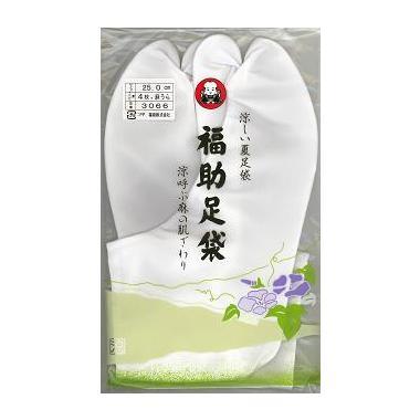 麻たび 夏たび 裏地麻 なみ型 4枚コハゼ(夏用)【福助足袋 白足袋】