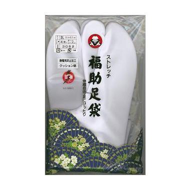 【福助足袋 白足袋】 ストレッチたび なみ型 4枚コハゼ(年間用)