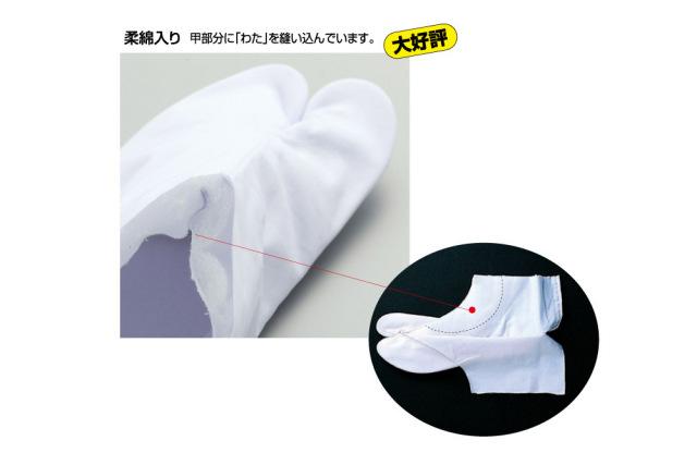 【白足袋】正座で甲がらくらくたび ゆったり型 (年間用) 2足セット
