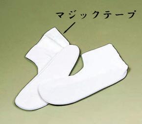 【白足袋】先丸マジックたび コハゼなし (年間用)