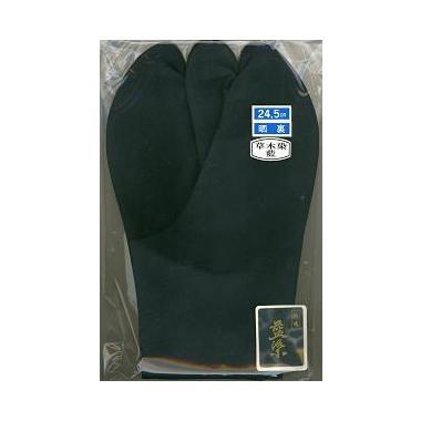 【色足袋】 草木染め綿紬たび 藍色 4枚コハゼ(年間用)