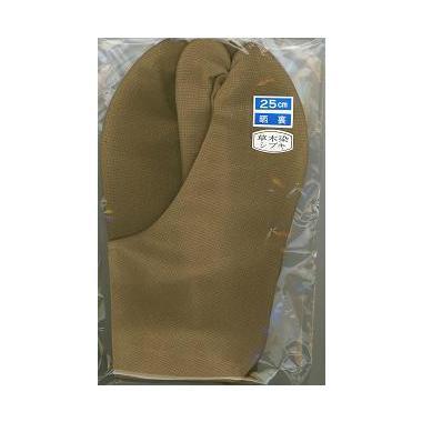 【色足袋】 草木染め綿紬たび 渋木色 4枚コハゼ(年間用)