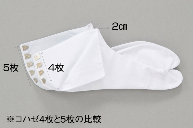 白足袋】高級綿たび 5枚コハゼ (...