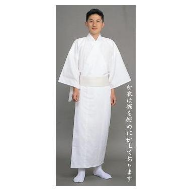 【神職用白衣 男性用】東レテトレックス厚地白衣(冬用)