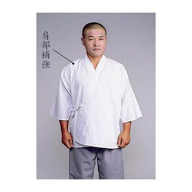 【和装肌着 男性用】 作務衣専用和装肌着 (合用)