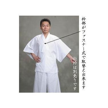 【半襦袢 男性用】 ファスナー替衿式 クレープ襦袢 筒袖 普通丈 (年間用) 2枚セット