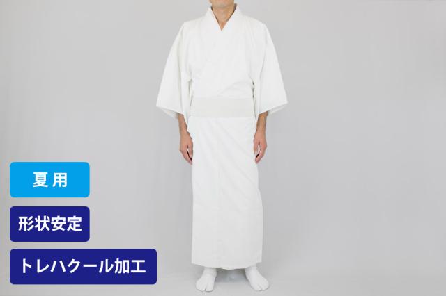 トレハクールあぜくら織 薄地白衣【夏用 寺院用白衣 男性用】