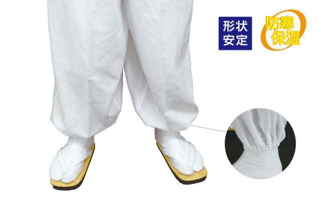 【寺院用白衣 男性用 二部式】 遠赤外線・保温二部式白衣 下衣 後部ゴム式 裾絞り (冬用)