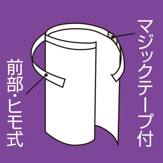 二部式 綿混うす地下衣巻スタイル式(夏用) 下衣 【寺院用白衣 男性用 二部式】
