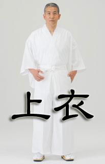 【寺院用白衣 男性用 二部式】蓄熱・保温白衣 上衣 (冬用) ※特大寸のみ