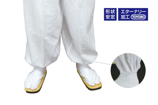 【寺院用白衣 男性用 二部式】 二部式後部ゴム式 綿混厚地白衣 下衣  裾絞り (合用)