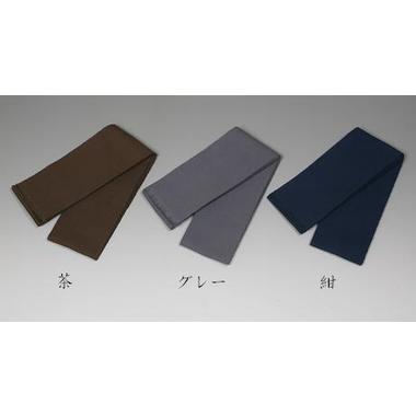【和装用 角帯】綿角帯