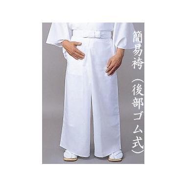 【寺院用白衣 男性用 二部式】東レ爽竹白衣  下衣(後部ゴム式) (夏用)
