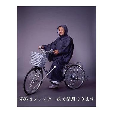 【レインコート 合羽 男性 和装用】東レアグレブ雨コート