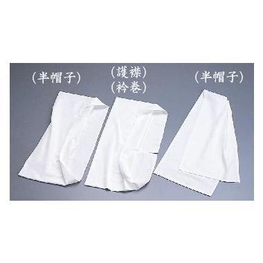 東レシルック 半帽子/護襟/衿巻 2枚セット
