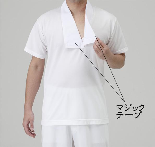 【Tシャツ 半襦袢 男性用 寺院用 神職用】半衿付 吸水速乾肌着 半袖 2枚セット(夏用)